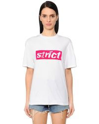 Alexander Wang | Boxy Jersey T-shirt W/ Strict Patch | Lyst