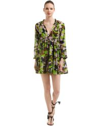 Yvonne S - Camo Print Layered Cotton Mini Dress - Lyst