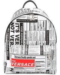 Versace - Mochila De Piel Saffiano Con Estampado - Lyst