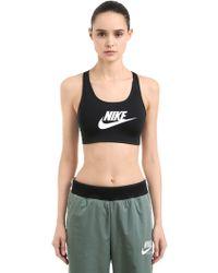 Nike - Swoosh Futura Sports Bra - Lyst