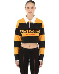 D-ANTIDOTE - Cropped Striped Polo Shirt - Lyst