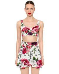 Dolce & Gabbana - Floral Print Brocade Bustier Bra Top - Lyst