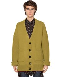 DSquared² - Oversized Wool Cardigan - Lyst