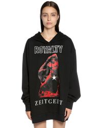Fausto Puglisi - Oversized Royalty Hooded Sweatshirt - Lyst