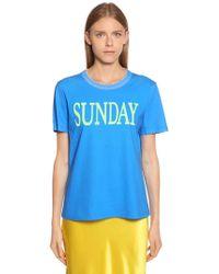 Alberta Ferretti - Sunday Cotton Jersey T-shirt - Lyst