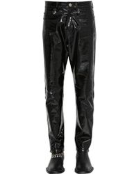 Versace - Slim Fit Leather Pants - Lyst