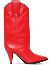 Nina Ricci - 90mm Leather Cowboy Boots - Lyst