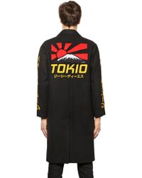 Gcds - Tokio Embroidered Cloth Long Coat - Lyst