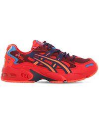 """Asics - Sneakers """"vivienne Westwood Gel-kayano 5 Og"""" - Lyst"""