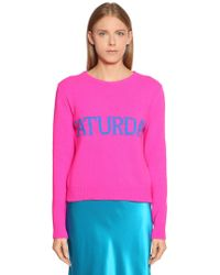 Alberta Ferretti - Saturday Intarsia Wool And Cashmere-blend Jumper - Lyst