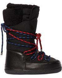 DSquared² - Nylon Ski Snow Boots W/ Two Tone Laces - Lyst