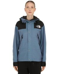 The North Face - 1990 Seasonal Mountain Jacket - Lyst