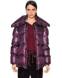 Nina Ricci - Quilted Down Jacket - Lyst