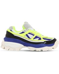 Juun.J Chunky Color Block Sneakers - Multicolor