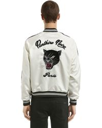 The Kooples - Panther Embroidered Bomber Jacket - Lyst