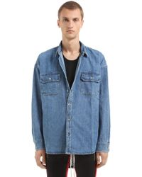 Fear Of God - Oversized Denim Shirt - Lyst