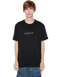Yohji Yamamoto   New Era Embroidered Jersey T-shirt   Lyst