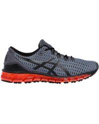 Asics - Gel-quantum 360 Shift Sneakers - Lyst