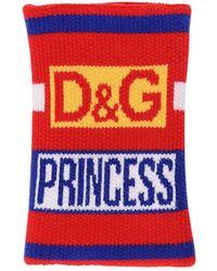 Dolce & Gabbana - Princess Jacquard Wool Cuffs - Lyst