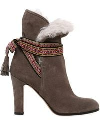 Etro - 95mm Suede & Shearling Ankle Boots - Lyst