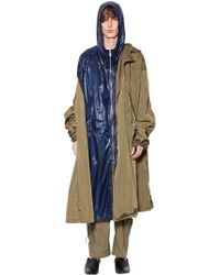 Juun.J - Hooded Nylon Layered Parka Coat - Lyst