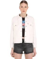 Levi's - Ex-boyfriend Cotton Denim Trucker Jacket - Lyst