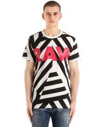 G-Star RAW - Dazzle Camouflage Print Cotton T-shirt - Lyst