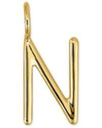 Sarah Chloe - Amelia Mini Initial Charm In 14k Gold - Lyst