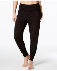 Gaiam | Piper Harem Trousers | Lyst