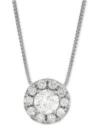 """Macy's - Diamond Halo 18"""" Pendant Necklace (1/3 Ct. T.w.) In 14k White Gold - Lyst"""