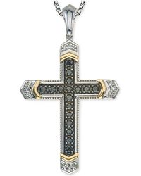 Macy's - Diamond Cross Pendant Necklace (1/4 Ct. T.w.) In Sterling Silver And 10k Gold - Lyst