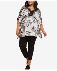Jessica Simpson - Maternity Plus Size Skinny Jeans - Lyst