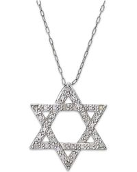 Macy's | Diamond Star Of David Pendant Necklace In Sterling Silver (1/10 Ct. T.w.) | Lyst