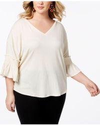 Love Scarlett - Plus Size Smocked-ruffle Sleeve Top - Lyst