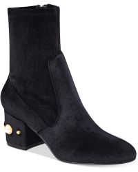 Ivanka Trump - Previ Detailed Ankle Booties - Lyst