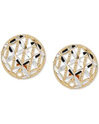 Macy's - Two-tone Openwork Textured Stud Earrings In 14k Gold & White Gold - Lyst