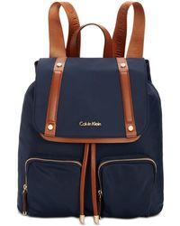 CALVIN KLEIN 205W39NYC - Teodora Cargo Backpack - Lyst