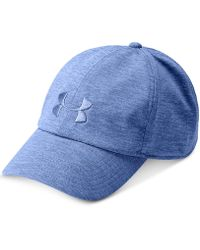 Under Armour - Twisted Renegade Free Fit Cap - Lyst