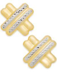 Macy's - Stampado Crisscross Stud Earrings In 14k Gold & White Gold - Lyst