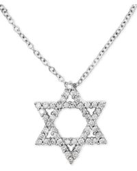 "Effy Collection - Effy® Diamond Star Of David 18"" Pendant Necklace (1/4 Ct. T.w.) In 14k White Gold - Lyst"