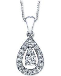 Macy's | Diamond Orbital Teardrop Pendant Necklace (1/4 Ct. T.w.) In 14k White Gold | Lyst
