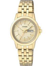 Citizen - Women's Gold-tone Stainless Steel Bracelet Watch 27mm Eq0603-59p - Lyst