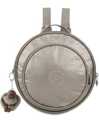 Kipling - Rani Circle Backpack - Lyst
