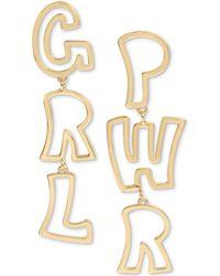 "BCBGeneration - Gold-tone ""grl Pwr"" Mismatch Drop Earrings - Lyst"