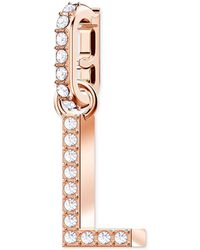 Swarovski - Remix Collection Rose Gold-tone Pavé Alphabet Charm - Lyst