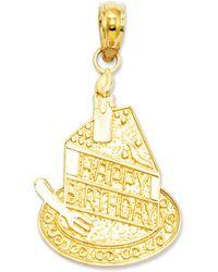 Macy's - 14k Gold Charm, Slice Of Birthday Cake Charm - Lyst