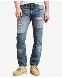 Levi's - ® 511tm Slim Fit Non Stretch Selvedge Jeans - Lyst