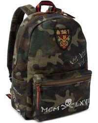 7df3df862d Lyst - Polo Ralph Lauren Men s Military Backpack in Blue for Men
