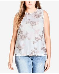 City Chic - Trendy Plus Size Printed-overlay Top - Lyst