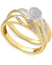 Beautiful Beginnings - Diamond Halo Ring Set In 14k Gold (1/5 Ct. T.w.) - Lyst